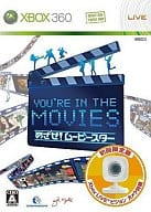 You're in the Movies:めざせ!ムービースター[初回版]