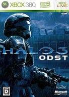 Halo 3 : ODTS