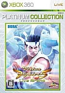 Virtua Fighter5 Live Arena [PLUTINUM COLLECTION] (low-cost version)