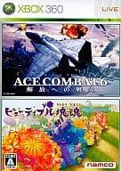 ACE COMBAT 6 : War for Liberation & Beautiful Katamari