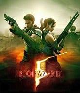 BIOHAZARD(RESIDENT EVIL) 5 Deluxe Edition