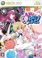 Mamoru-kun wa Norowarete Shimatta! [Limited Edition]