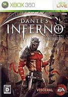 Dante's Inferno : Divine Comedy Jigoku