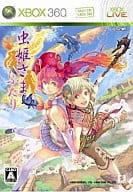 Mushihime-sama Futari Ver. 1.5 [limited edition]
