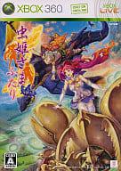 Mushihime-sama Futari Ver. 1.5 [Regular Version]