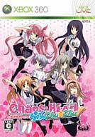 Chaos ; Head Rabu Chu ☆ Chu [regular version]