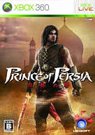 Prince of Persia - Sand of Oblivion -