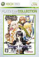 Tales of Eve Superia [Platinum Collection]