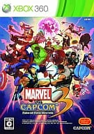 Marv vs Capcom 3 Fate of Two World