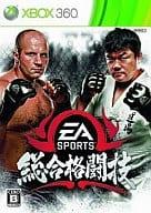 EA SPORTS Mixed Martial Arts