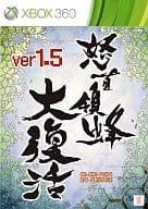 Do-Don-Pachi Dai-Fukkatsu Ver. 1.5
