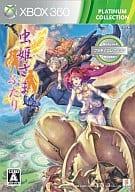 Mushihime-sama Futari Ver. 1.5 [Platinum Collection]