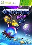 ESCHATOS - Eschatos -