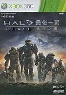 アジア版 HALO REACH 中英合版(国内版本体動作可)
