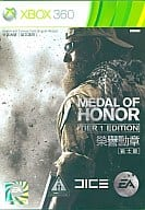 Asian version MEDAL OF HONOR TIER 1 EDITION (domestic version can be operated)