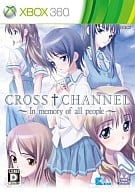 CROSS CHANNEL ~ In Memory of all people ~ Normal version