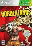Borderlands[プラチナコレクション]