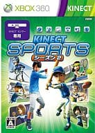 Kinect Sports シーズン2