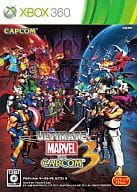 Ultimate Marv vs. Capcom 3