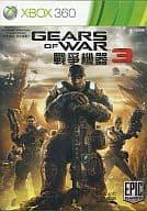 アジア版 GEARS OF WAR 3(国内版本体動作可)
