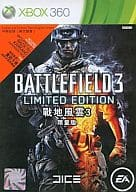 Asian edition BATTLEFIELD 3 LIMITED EDITION (Domestic version main body operation possible)