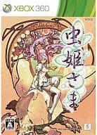 Mushihime-sama