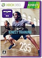 Nike+ Kinect トレーニング