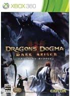 Dragons Dogma : Dark Arizen