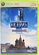 Tetris the Grandmaster Aces