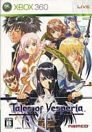 Tales of Ve Superia