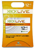 Xbox Live 12 Months Gold Membership Card