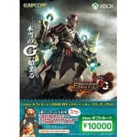 Xbox ギフトカード10000 モンスターハンターフロンティアGGバージョン