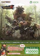 Xbox ギフトカード10000円『モンスターハンター フロンティアG5』バージョン