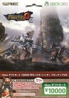 Xbox ギフトカード 10000円 モンスターハンター フロンティアG6バージョン