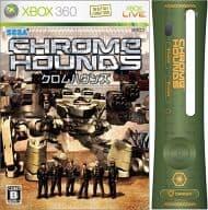 Chromehounds [First Edition]