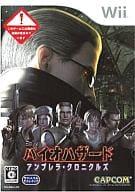 BIOHAZARD(RESIDENT EVIL) Umbrella Chronicles