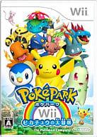 PokéPark Wii - Pikachu's Adventure -