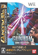 Mobile Suit Gundam MS Front 0079 [GUNDAM 30 th ANNIVERSARY COLLECTION]