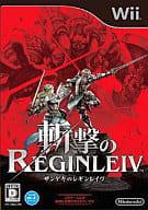 Zangeki-no REGINLEIV