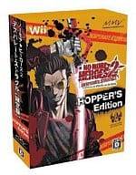 NO MORE HEROES 2 Desperate Struggle [Limited Edition]