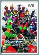 Kamen Rider Climax Heroes : Óðr