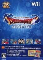 Dragon Quest 25 Shunen Kinen Famicom & Super Famicom Dragon Quest I・II・III [First Edition]