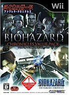 Resident Evil Chronicles Value Pack