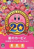 Kirby's Dream Land 20th Anniversary Special Collection