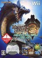 Monster Hunter Tri - tri-Classic Controller PRO Pack [White]