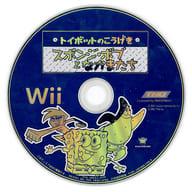 SpongeBob and Nanakamata Toy Bot (Status : Game Disc Only)
