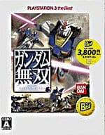 Gundam Muso [the Best]