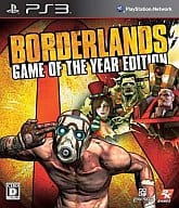 Borderlands Game Of The Years Edition