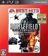 Battlefield Bad Company 2 [Best Version]