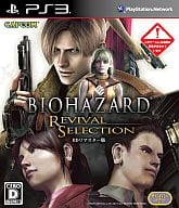 BIOHAZARD(RESIDENT EVIL) Revival Selection HD Remastered